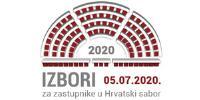 Rješenje o određivanju biračkih mjesta na području općine Oriovac