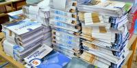 Radne bilježnice i pisanke za sve učenike s područja općine Oriovac