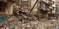 Ponašanje u slučaju potresa